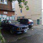 BMW 6Er CSi (E24)