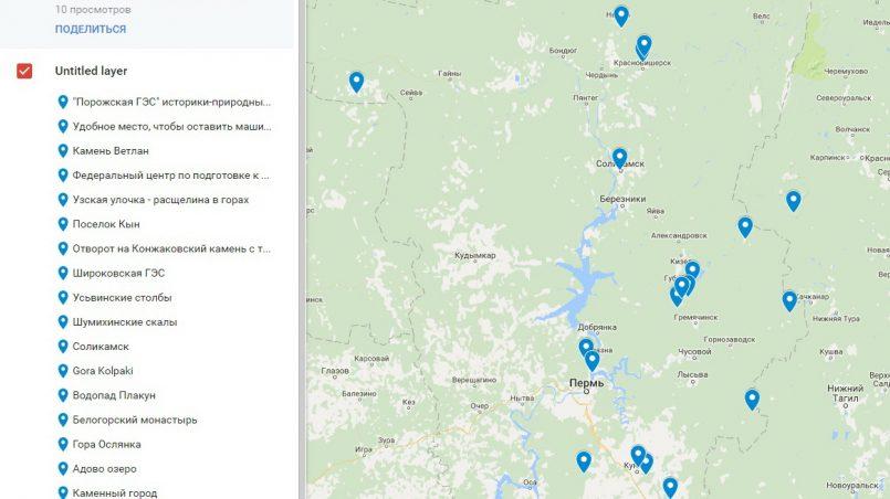 Карта достопримечательностей и интересных места Пермского края