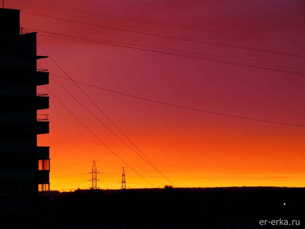 Закат В Перми