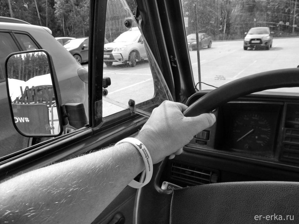 Tiguan Driving Experience 2017