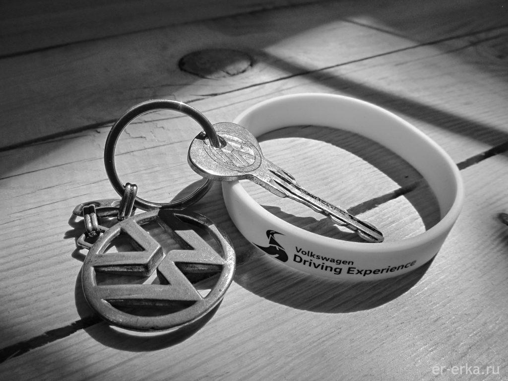 Ключи от Caravelle t3