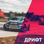Resox & RDS Урал 2018: Тюнячки, дрифт, девочки, басы, олдовые брички!