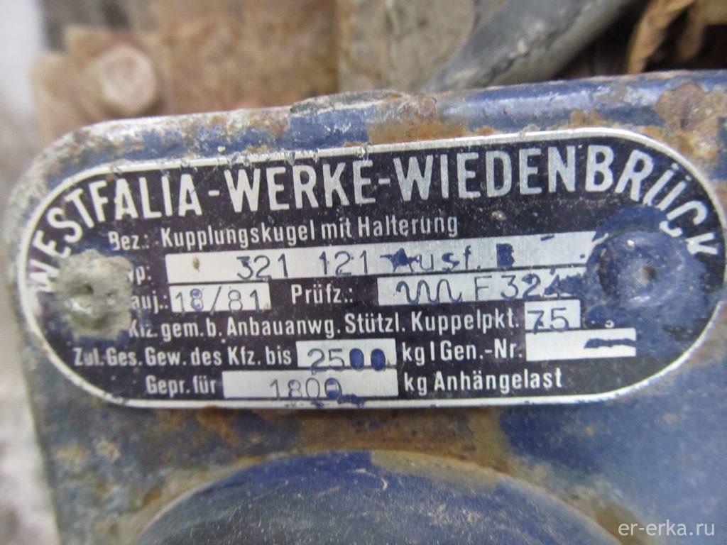 фаркоп westfalia vw t3