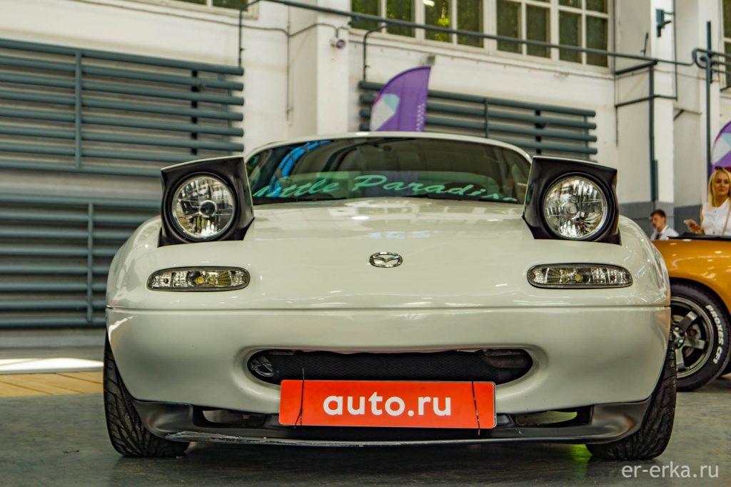 Perm Auto Weekend