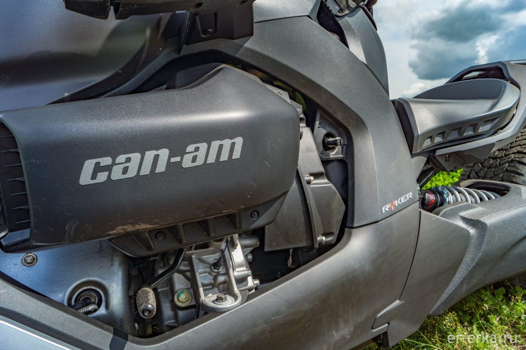can-am ryker